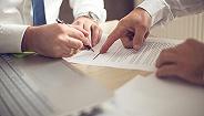 科创板再融资办法公开征求意见,审核时限将缩短至两个月