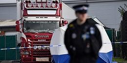 """英国警方公布""""死亡货车""""案39名越南遇难者名单"""