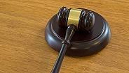 造成经济损失4.4亿元,吉林省落马厅官一审领刑二十年
