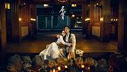 《庆余年》《剑王朝》将播,五大剧集公司2020片单解析