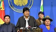 大选被指造假,在任14年玻利维亚总统莫拉莱斯宣布辞职