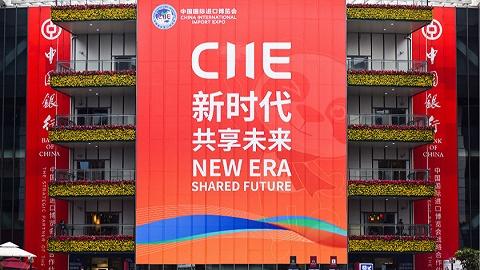 中国搭台世界合唱 进博会构建贸易发展共同体