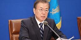 """文在寅任期过半,青瓦台:未来两年半韩国将从""""转型""""走向飞跃"""