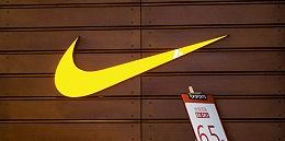耐克领跑双十一运动品类榜单,安踏集团成交流水18亿成本土头牌