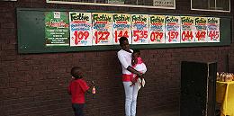 """津巴布韦时隔10年发行小面额本币,2009""""废币""""前物价年涨50亿倍"""