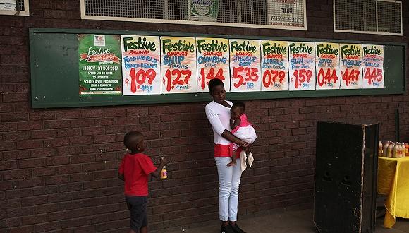 津巴布韦时隔10年发行小面额本币,专家称不能解决经济核心问题
