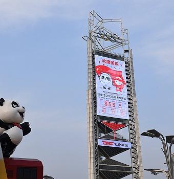 北京冬奥会首场测试赛临近,赛事筹办进入实战演练阶段