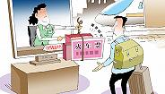 警惕互联网消费捆绑搭售,在线旅游平台机票、火车票预订业务套路深