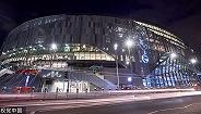 西甲双雄球场冠名价值登顶欧洲足坛,热刺寻求新合作估价1750万镑