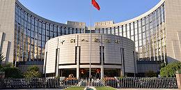 【财经24小时】央行称从未发行法定数字货币
