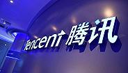 腾讯Q3营收同比增长11%,还首次披露了云服务单季收入