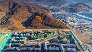 冰雪体育小城受青睐,北京冬奥会孵化中国时尚运动新地标