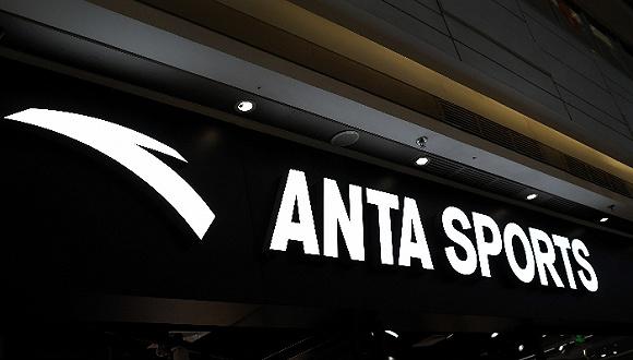 总价1.4亿欧元,安踏间接出售Amer Sports逾5%股权图1