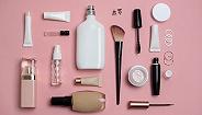 今年全球美容产品广告支出将增长2.7%,中国成最大市场