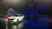豪华电动车市场迎来重磅选手,奔驰首款国产电动车EQC来了