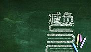 """全国政协常委朱永新谈""""减负"""":应重新构建教育体系"""