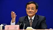 原国家食品药品监督管理总局副局长吴浈一审获刑16年