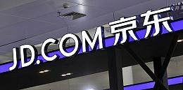 快看 | 京东集团第三季度净利润为31亿元,低线市场成增长主要动力