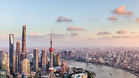 事关经济高质量发展、城市治理能力水平,上海市委常委会研究了这些重大事项