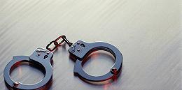 【追踪】吉林社保诈骗案主犯骗取近600人共计3279万元,被判无期徒刑