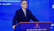 李东荣:发展金融监管科技,应考虑适当提升规划层次