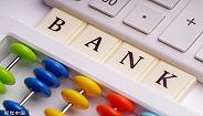 """银行理财子公司""""杀到""""A股来了,这些基金公司喜提委外"""