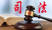 金宇集团彻底出局?持有的23.51%金宇车城股份将被司法拍卖
