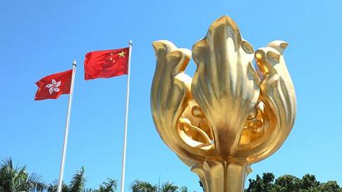 全国人大常委会法工委发言人就香港法院有关司法复核案判决发表谈话