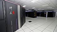 最新全球超级计算机榜单出炉,中国两台超算分列三四位