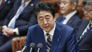 安倍晋三已是在任最长日本首相,他的政治遗产也能同样载入史册吗?