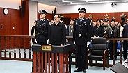 江苏省原副省长缪瑞林受贿720万,一审获刑十年半