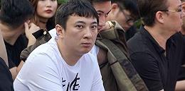 王思聪被限高消费后又有新动作,入股一企业管理公司