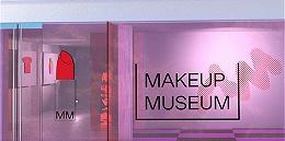 纽约要建一座化妆品博物馆,你熟悉的经典妆容都在里面