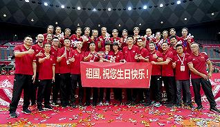 体育晚报丨中国女排获2019感动中国提名 李世石退役棋对决围棋AI