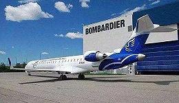 庞巴迪为何在大飞机制造上折翼?