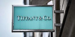 """【深度】如愿收购Tiffany后,LVMH集团终成""""奢侈品牌超级航母"""""""