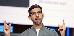 """谷歌以违反公司政策为由解雇员工,""""不作恶""""初心不在向现实低头?"""