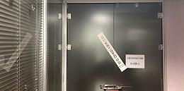 """【独家】西安""""喝风辟谷""""公司被警方查封"""