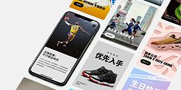 双十一89分钟破10亿,耐克为什么还要出全新的Nike App中文版?
