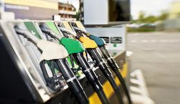 下周国内成品油价迎小幅涨势