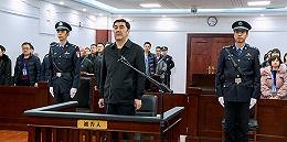 努尔·白克力受贿7910万余元,一审被判无期徒刑