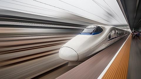 京张高铁今起运行试验