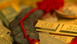 避险板块成市场热点,机构认为金价中长期易涨难跌