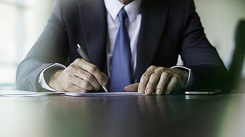 中证协明确自律管理规则,违规严重者将被注销从业资格