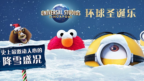 一周旅行指南   北京环球度假区发布功夫熊猫主题视频,新加坡环球影城推出环球圣诞乐