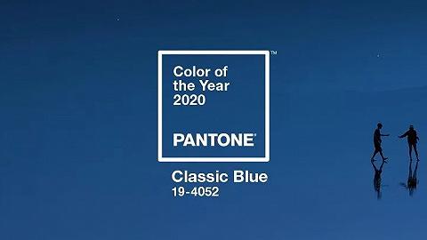 2020年度流行色经典蓝发布,它能治愈你的焦虑吗?
