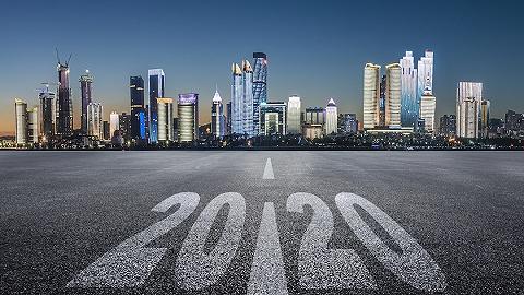 关于2020年经济,中央政治局会议传递了哪些信号?