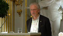 彼得·汉德克诺奖演讲:回避政治争议,讲述自己如何成为作家