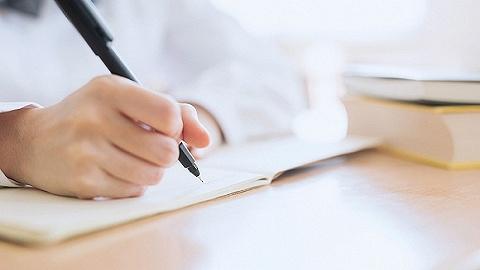 教育部:明年起藝術團測試成績突出考生不再降分錄取