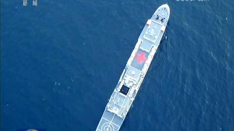 和平方舟:艦行萬里 守衛和平